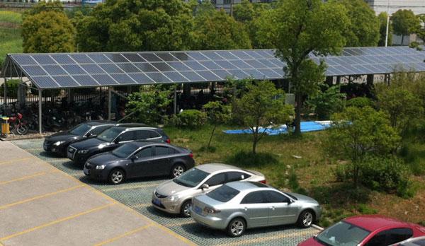 光伏车棚工程|光伏车棚发电|太阳能光伏发电|分布式