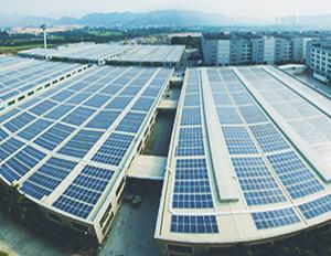 广东惠州敏华工业城12MW大型分布式光伏发电项目