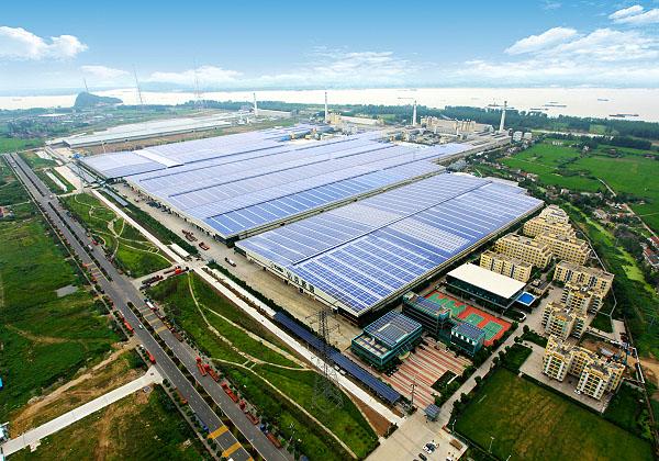 工业屋顶光伏发电解决方案